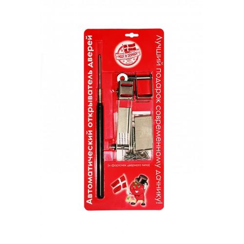 Автоматический открыватель дверей и вертикальных форточек